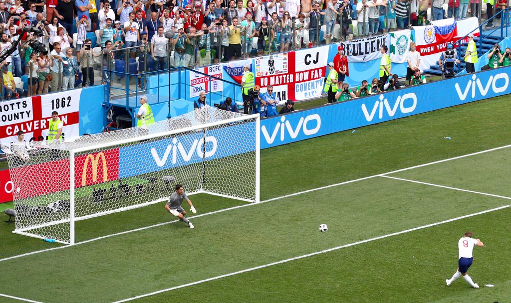Kane Penalty